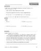 Daily Fundamentals Cross-Curricular Bundle, Grade 6, Weeks 7–12