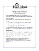 Daily Fundamentals, Grade 1, Teacher's Edition, E-book