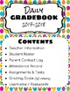 Daily Gradebook (2017-2018) - Fun Dots