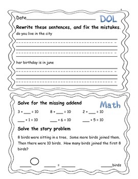 Daily Grammar and Math Packet CCSS Aligned #2