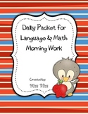 Daily Grammar and Math Packet CCSS Aligned