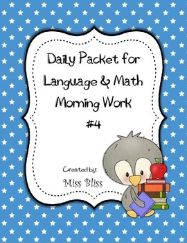 Daily Grammar and Math Practice CCSS Aligned #4 (2 week packet)