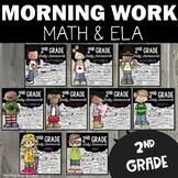 Homework 2nd Grade | Homework Bundle | Second Grade Homework