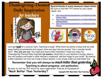Daily Inspiration for Teachers--Thanksgiving Edition