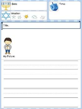 Daily Journal Template - Hanukkah Theme
