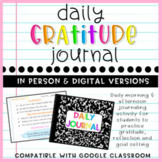 Daily Journal Writing | Gratitude, Reflection, Goal Setting *Digital & In-Person