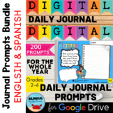 Daily Journal Writing Prompts   Google Drive™   200 DIGITA