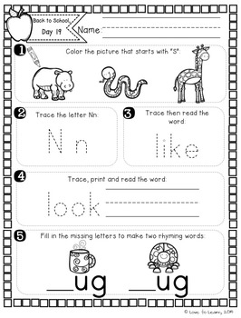 Daily Language 1 (Back to School) First Grade