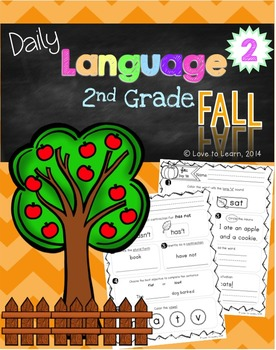 Daily Language 2 (Fall) Second Grade