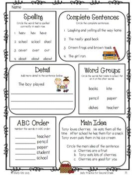 Language Arts Daily Practice for Second Grade (August & September)
