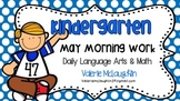 Daily Language Arts and Math Morning Work - MAY
