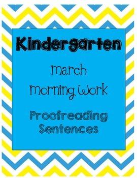 Daily Language Morning Work Kindergarten - March