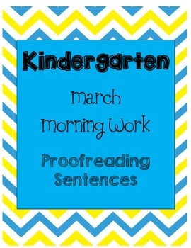 Daily Language Morning Work Kindergarten - March