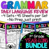 Daily Language Practice BUNDLE Grammar Spiral Review - PDF