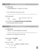 Daily Language Review Bundle, Grade 2, Weeks 1–12