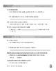 Daily Language Review Bundle, Grade 3, Weeks 25-36