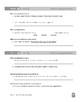 Daily Language Review Bundle, Grade 6, Weeks 25–36