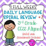 Daily Language Spiral Review- 3rd Grade With Weekly Assessments