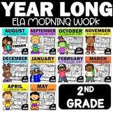 Morning Work 2nd Grade | Bundle | Daily Language | Language Arts Worksheets
