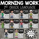 Spiral Review Morning Work 2nd Grade | Daily Language | Language Arts Worksheets