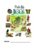 Daily Life at the Time of Jesus Comprehension Questions