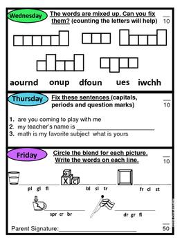 Daily Links To Language- Grade 2