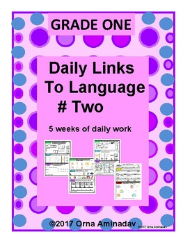 Daily Links To Language # Two- Grade 1