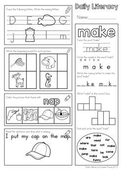 Daily Literacy Morning Work - Set 2 (Sight Words / Beginning Sounds / Reading)