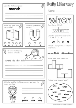 Daily Literacy Morning Work - Set 4 (Sight Words / Long Vowels / Punctuation)