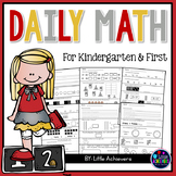 First Grade Math Worksheets Daily Math Morning Work