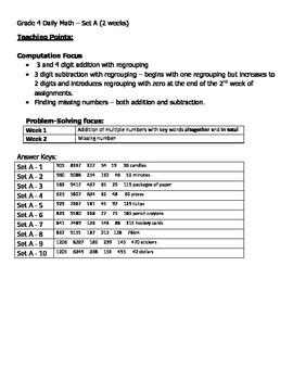 Daily Math 4 Homework Assignments. Set A