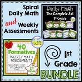 Spiral Daily Math AND Weekly Assessments - 1st Grade BUNDLE