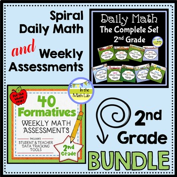 Daily Math AND Weekly Assessments - 2nd Grade BUNDLE