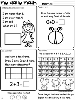 Set 1 SEPTEMBER Daily Math Practice and Review Worksheets for First Grade