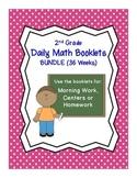 2nd Grade Daily Math-BUNDLE