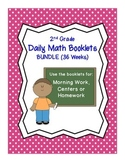 2nd Grade Daily Math-BUNDLE