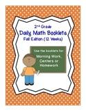 2nd Grade Daily Math-Fall Edition