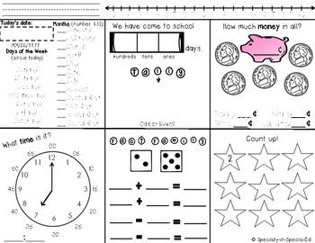 Daily Math Boxes - Reinforces basic skills - Set 1