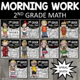2nd Grade Morning Work Bundle | 2nd Grade Math Review | Spiral Math