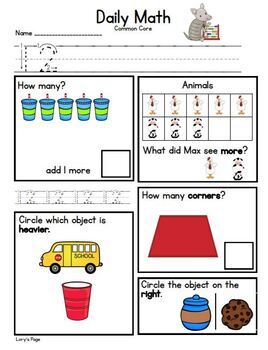 Daily Math Kindergarten - Term 2