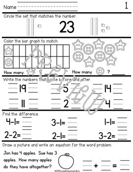 Daily Math Primary Print Bundle Vol. 1-9