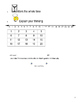 Daily Math Expressions Journal Booklet for kindergarten Unit 5