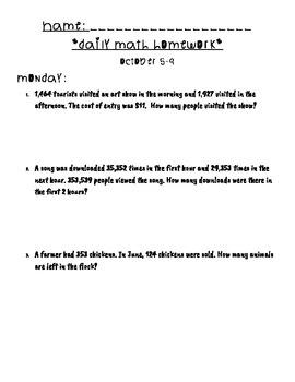 Daily Math Homework October