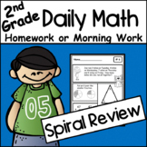Daily Math Homework for 2nd Grade