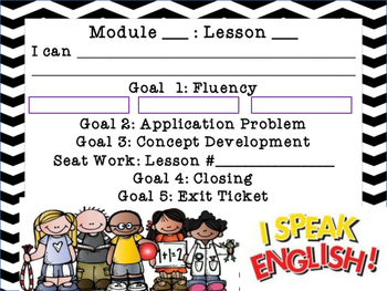 Daily Math 'I can' and application lesson page ENGLISH & SPANISH