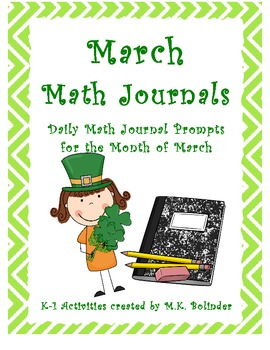 Daily Math Journal Prompts - March