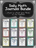 Daily Math Journals *Bundled* (Common Core Aligned)