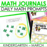 Kindergarten Math Journal Prompts | MARCH