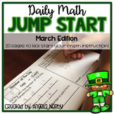 2nd Grade Daily Math Warm Ups: March