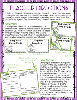 Daily Math Jump Start: May {2nd Grade}